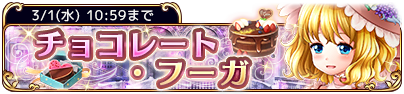 banner_event_1.png